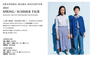 GRANDMA MAMA DAUGHTERフェアー 新宿伊勢丹・日本橋三越にて開催!イメージ